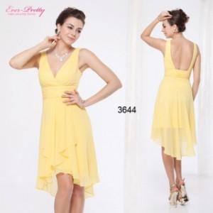 Kouzelné žluté, lila, růžové, melounové společenské, večerní,  letní krátké šaty Ever Pretty 3644