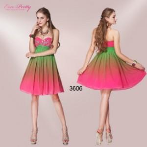 Koktejlové společenské, letní šaty barevné s kamínky vel. 42